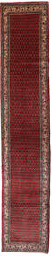 Sarouk Mir Rug 79X409 Authentic  Oriental Handknotted Hallway Runner  Dark Red/Dark Brown (Wool, Persia/Iran)