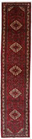 Hosseinabad Rug 83X380 Authentic  Oriental Handknotted Hallway Runner  Dark Red/Dark Brown (Wool, Persia/Iran)