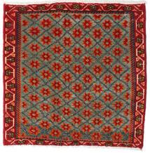 Gashgai Alfombra 57X57 Oriental Hecha A Mano Cuadrada Rojo Oscuro/Gris Oscuro (Lana, Persia/Irán)