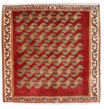 Ghashghai Teppe 56X58 Ekte Orientalsk Håndknyttet Kvadratisk Rust/Mørk Rød (Ull, Persia/Iran)
