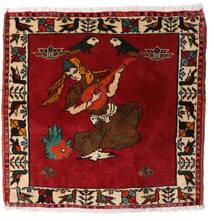 Gashgai Alfombra 61X64 Oriental Hecha A Mano Cuadrada Marrón Oscuro/Óxido/Roja/Rojo Oscuro (Lana, Persia/Irán)