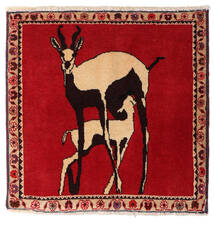 Ghashghai Tæppe 59X59 Ægte Orientalsk Håndknyttet Kvadratisk Rød/Mørkerød (Uld, Persien/Iran)