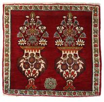 Ghashghai Teppe 63X65 Ekte Orientalsk Håndknyttet Kvadratisk Rød/Mørk Brun (Ull, Persia/Iran)