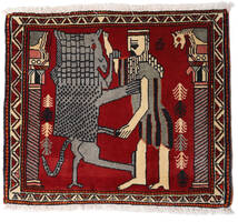 Ghashghai Teppe 61X70 Ekte Orientalsk Håndknyttet Mørk Brun/Mørk Rød (Ull, Persia/Iran)