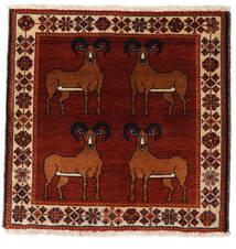Ghashghai Teppich  60X60 Echter Orientalischer Handgeknüpfter Quadratisch Rot/Dunkelrot (Wolle, Persien/Iran)
