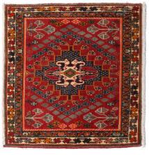 Ghashghai Teppe 61X65 Ekte Orientalsk Håndknyttet Kvadratisk Mørk Rød/Mørk Brun/Rust (Ull, Persia/Iran)