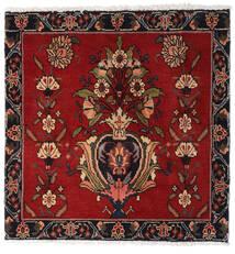 Ghashghai Teppich  63X63 Echter Orientalischer Handgeknüpfter Quadratisch Dunkelrot/Schwartz (Wolle, Persien/Iran)
