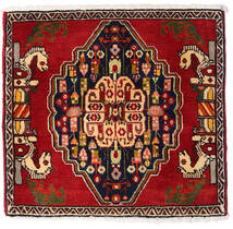 Gashgai Alfombra 55X59 Oriental Hecha A Mano Cuadrada Rojo Oscuro/Óxido/Roja (Lana, Persia/Irán)