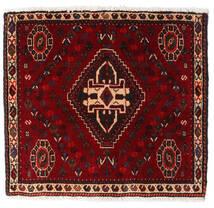 Ghashghai Teppe 57X63 Ekte Orientalsk Håndknyttet Mørk Rød/Rød (Ull, Persia/Iran)