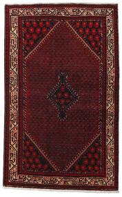Hamadan Tæppe 128X206 Ægte Orientalsk Håndknyttet Mørkerød/Mørkebrun (Uld, Persien/Iran)