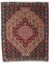 Senneh Teppich  80X101 Echter Orientalischer Handgeknüpfter Schwartz/Dunkelbraun (Wolle, Persien/Iran)