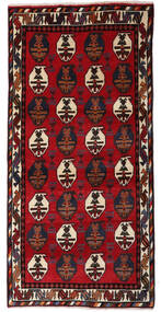 Afshar Rug 70X145 Authentic Oriental Handknotted Dark Red/Rust Red (Wool, Persia/Iran)