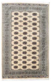 パキスタン ブハラ 2Ply 絨毯 153X244 オリエンタル 手織り ベージュ/薄い灰色 (ウール, パキスタン)