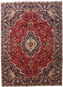 Tebriz Dywan 203X277 Orientalny Tkany Ręcznie Ciemnoczerwony/Ciemnobrązowy (Wełna, Persja/Iran)