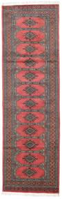 Pakistan Bokhara 2Ply Matto 77X255 Itämainen Käsinsolmittu Käytävämatto Tummanharmaa/Tummanpunainen (Villa, Pakistan)