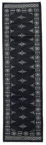 Pakistan Bokhara 3Ply Rug 78X279 Authentic  Oriental Handknotted Hallway Runner  Dark Purple (Wool, Pakistan)