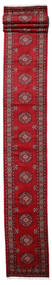 Pakistański Bucharski 3Ply Dywan 80X629 Orientalny Tkany Ręcznie Chodnik Ciemnoczerwony/Czerwony (Wełna, Pakistan)