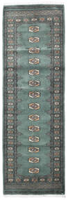 Pakistan Bokhara 3Ply Tæppe 82X252 Ægte Orientalsk Håndknyttet Tæppeløber Blå/Lysegrå/Mørkegrå (Uld, Pakistan)
