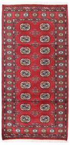パキスタン ブハラ 2Ply 絨毯 94X191 オリエンタル 手織り 赤/深紅色の (ウール, パキスタン)