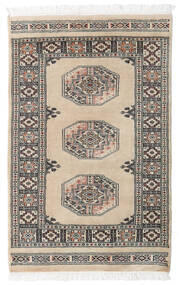 Pakistan Bokhara 3Ply Rug 2′7″X4′ Authentic  Oriental Handknotted (Wool, Pakistan)