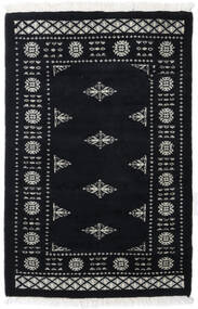 Pakistan Bokhara 3Ply Tæppe 82X125 Ægte Orientalsk Håndknyttet Sort (Uld, Pakistan)