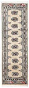 Pakistan Bokhara 2Ply Rug 60X184 Authentic  Oriental Handknotted Hallway Runner  Beige/Light Grey (Wool, Pakistan)