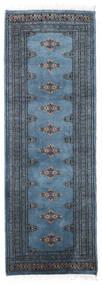 Pakistan Bokhara 2Ply Rug 62X178 Authentic  Oriental Handknotted Hallway Runner  Blue/Dark Grey (Wool, Pakistan)