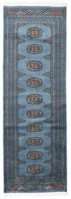 Pakistański Bucharski 2Ply Dywan 63X184 Orientalny Tkany Ręcznie Chodnik Niebieski/Ciemnoniebieski (Wełna, Pakistan)