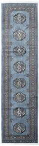 Pakistan Bokhara 3Ply Matta 82X312 Äkta Orientalisk Handknuten Hallmatta Mörkgrå/Ljusblå (Ull, Pakistan)