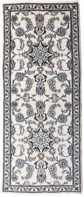 Nain Dywan 81X191 Orientalny Tkany Ręcznie Chodnik Jasnoszary/Biały/Creme (Wełna, Persja/Iran)