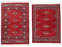 パキスタン ブハラ 2Ply 絨毯 63X94 オリエンタル 手織り 赤/深紅色の (ウール, パキスタン)