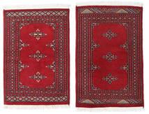 Paquistão Bucara 2Ply Tapete 62X92 Oriental Feito A Mão Vermelho Escuro/Vermelho/Branco/Creme (Lã, Paquistão)