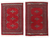 Pakistan Μπουχαρα 2Ply Χαλι 62X92 Ανατολής Χειροποιητο Σκούρο Κόκκινο/Kόκκινα/Λευκό/Κρεμ (Μαλλί, Πακιστανικά)