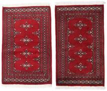 Paquistão Bucara 2Ply Tapete 62X101 Oriental Feito A Mão Vermelho/Vermelho Escuro (Lã, Paquistão)