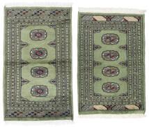 パキスタン ブハラ 2Ply 絨毯 61X101 オリエンタル 手織り 濃いグレー/オリーブ色 (ウール, パキスタン)