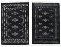 Pakistański Bucharski 2Ply Dywan 63X95 Orientalny Tkany Ręcznie Czarny/Ciemnoszary (Wełna, Pakistan)