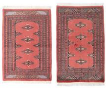 パキスタン ブハラ 2Ply 絨毯 63X98 オリエンタル 手織り 錆色/ライトピンク (ウール, パキスタン)