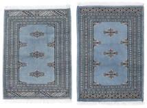 Pakistański Bucharski 2Ply Dywan 60X87 Orientalny Tkany Ręcznie Ciemnoszary/Biały/Creme (Wełna, Pakistan)