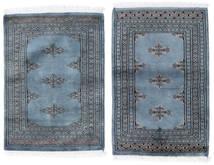 Paquistão Bucara 2Ply Tapete 61X94 Oriental Feito A Mão Azul/Cinza Escuro (Lã, Paquistão)