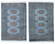 Paquistão Bucara 2Ply Tapete 63X99 Oriental Feito A Mão Azul/Azul Claro (Lã, Paquistão)