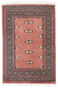 パキスタン ブハラ 2Ply 絨毯 81X120 オリエンタル 手織り 濃い茶色/深紅色の (ウール, パキスタン)