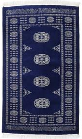 Pakistański Bucharski 2Ply Dywan 78X132 Orientalny Tkany Ręcznie Ciemnoniebieski/Biały/Creme (Wełna, Pakistan)