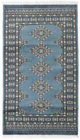 Pákistán Bokhara 2Ply Koberec 92X161 Orientální Ručně Tkaný Tmavě Modrý/Modrá (Vlna, Pákistán)