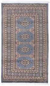 パキスタン ブハラ 2Ply 絨毯 95X163 オリエンタル 手織り 薄い灰色/黒 (ウール, パキスタン)