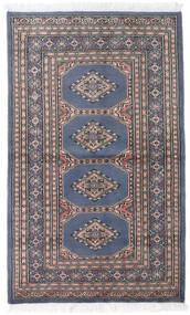 パキスタン ブハラ 2Ply 絨毯 95X157 オリエンタル 手織り 薄い灰色/黒 (ウール, パキスタン)