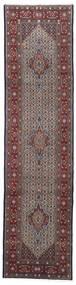 ムード 絨毯 78X307 オリエンタル 手織り 廊下 カーペット 濃い茶色/深紅色の (ウール/絹, ペルシャ/イラン)
