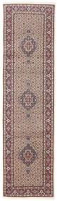 Moud Covor 78X292 Orientale Lucrat Manual (Lână/Mătase, Persia/Iran)