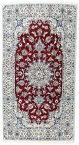 Nain Tæppe 114X210 Ægte Orientalsk Håndknyttet Beige/Lysegrå (Uld, Persien/Iran)