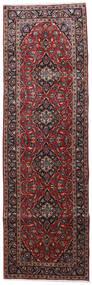 Keszan Dywan 91X302 Orientalny Tkany Ręcznie Chodnik Ciemnoczerwony/Brązowy (Wełna, Persja/Iran)
