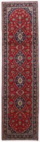 Kashan Covor 78X300 Orientale Lucrat Manual Roşu/Negru (Lână, Persia/Iran)
